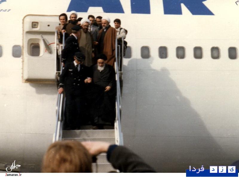 تصاویری از لحظات ورود فرشته به یاد روزهای باشکوه انقلاب -12 بهمن 57 فرودگاه مهر آبادتهران