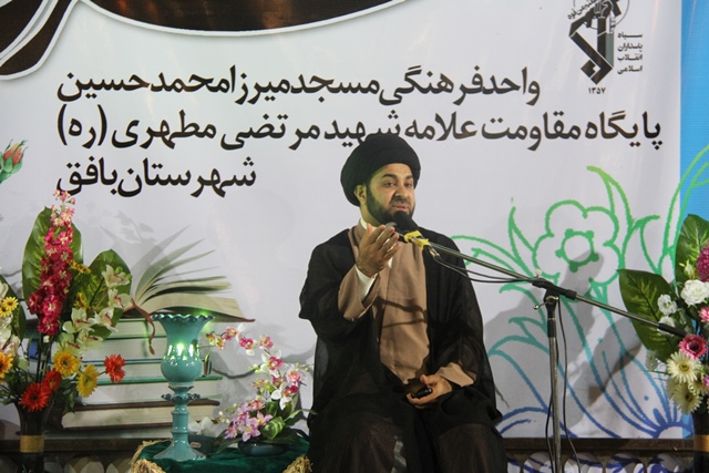 http://www.yazdfarda.com/media/news_gal/file_51430.jpeg