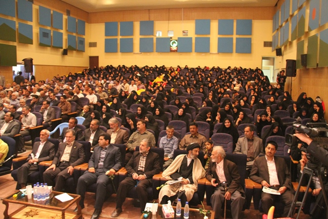 http://www.yazdfarda.com/media/news_gal/file_52391.jpeg