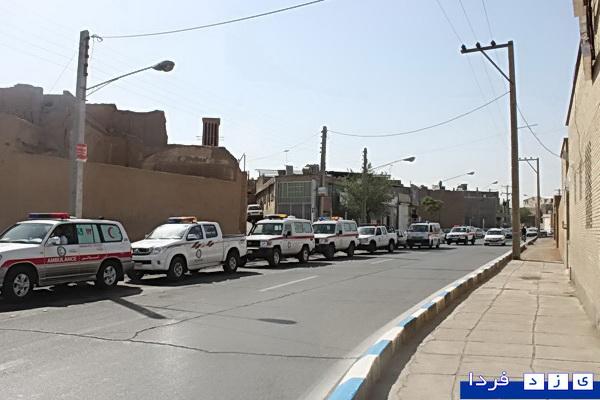 سایت دیوار یزد ماشین سنگین گزارش تصویری:رژه نیروهای امدادی جمعیت هلال احمر استان یزد ...