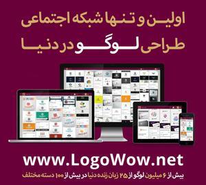 تنها شبکه اجتماعی طراحی آرم و لوگو در دنیا راه اندازی شد - سایت ...تنها شبکه اجتماعی طراحی آرم و لوگو در دنیا راه اندازی شد - سایت خبری یزدفردا