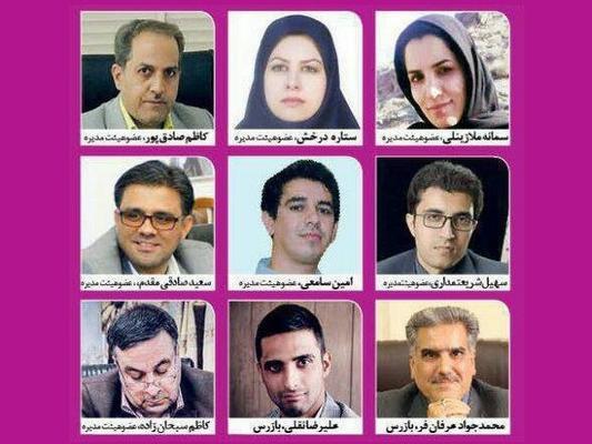 مدیر خانه مطبوعات استان یزد انتخاب شد