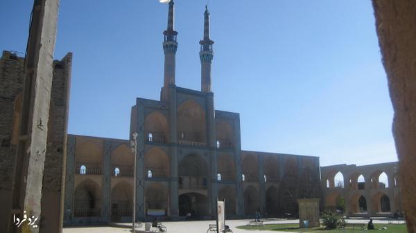 یزد یادگاری از قرون اولیه اسلامی